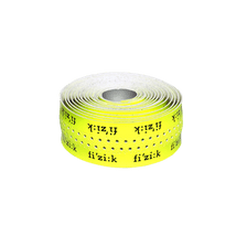 bar-tape-superlight-glossy-fluo-yellow-with-fizik-logos